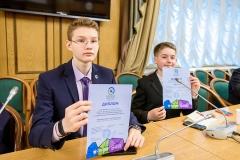 Торжественное награждение победителей конкурса Богатство недр моей страны в ГД РФ (12)