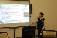 Конференция Дети детям (9)