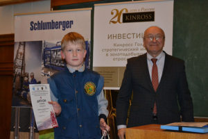 Московская открытая олимпиада школьников по геологии