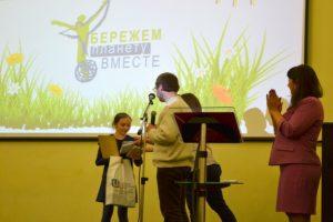 Городской экологический фестиваль «Бережем планету вместе»