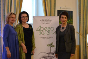 Открытие VI Межрегионального экологического фестиваля «Древо жизни»