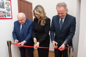 Открытие Межвузовского академического центра навигации по специальностям горно-геологического профиля