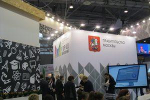 Московский международный форум «Город образования»