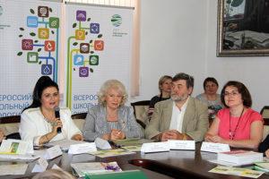 VII Открытый межрегиональный экологический фестиваль «Древо жизни»