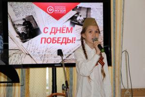 Торжественное мероприятие по случаю празднования 73-й годовщины Победы в Великой Отечественной Войне