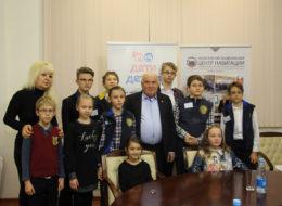 Конференция Дети детям (1)