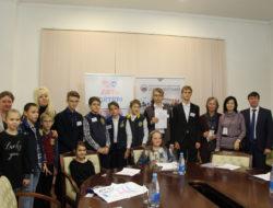 Конференция Дети детям (2)