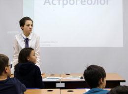 Лекции Дети детям (2)